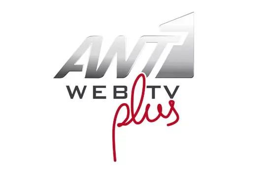 ANT1 Web TV Plus