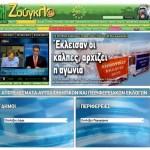 Εκλογές στο Zougla.gr