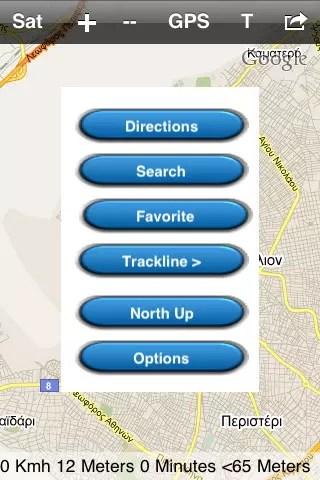 Global Navigator iPhone App