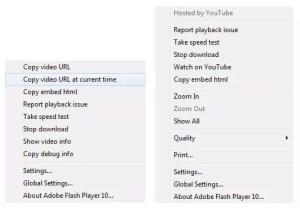 Μενού επιλογών στο YouTube