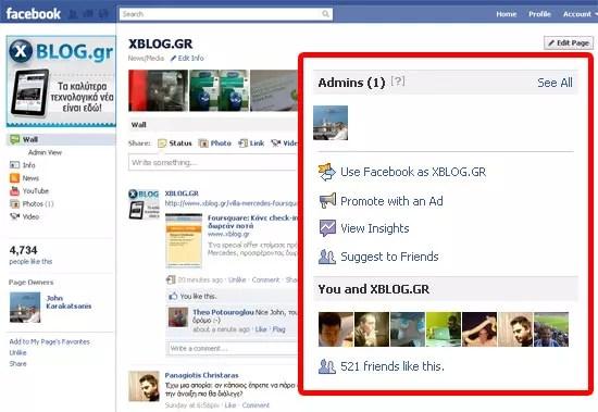 XBLOG Facebook Page