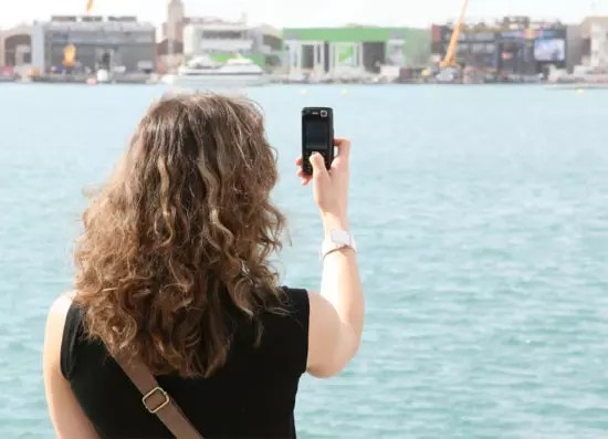 Κάνε τα «γλυκά μάτια» στο smartphone σου!