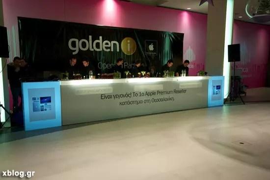Golden-i στη Θεσσαλονίκη
