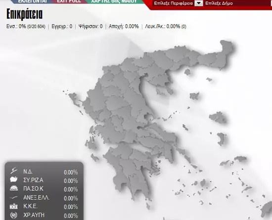Επαναληπτικές Εκλογές 2012: Δείτε LIVE τα αποτελέσματα!