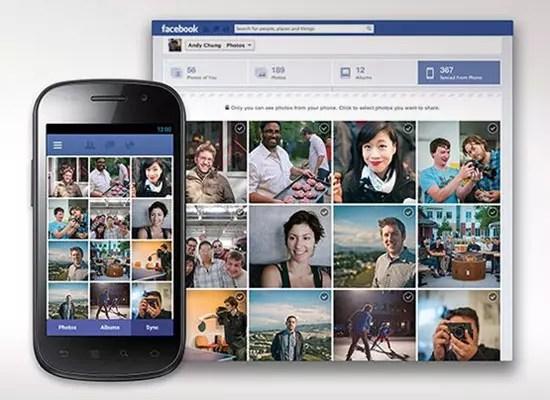 Facebook: Δοκιμάζει δυνατότητα αυτόματου sharing φωτογραφιών