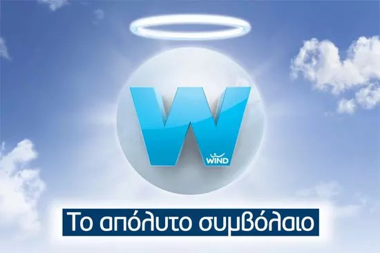 WIND W