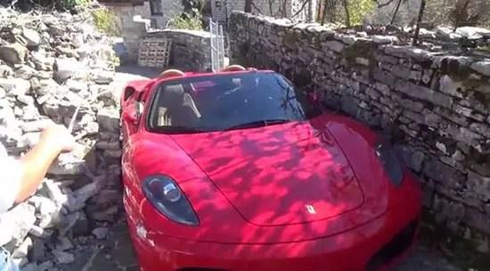 Η Ferrari στα Ζαγοροχώρια