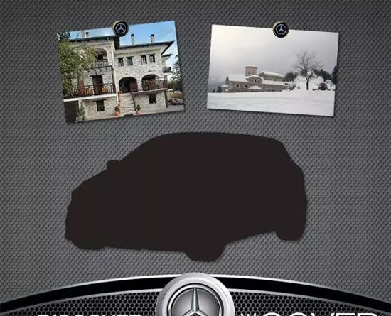 """""""Discover the cover"""", διαγωνισμός στο Facebook από την Λαμδα Mercedes"""
