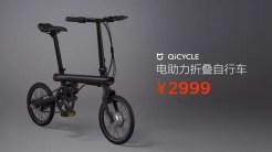 Xiaomi Mi QiCycle