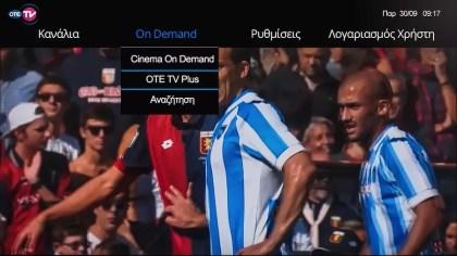 ΟΤΕ TV PLUS