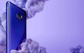 HTC U Ultra: Η νέα ναυαρχίδα με διπλή οθόνη και…