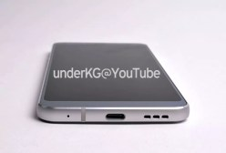 LG G6 leak (4)