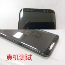 Samsung Galaxy S8 leak (2)