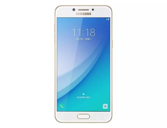 Samsung Galaxy C5 Pro front