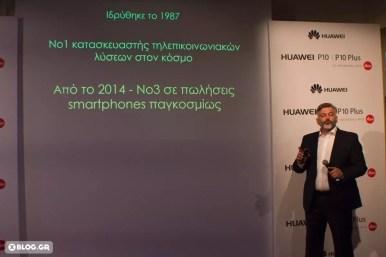 Huawei P10 Greek launch event 9