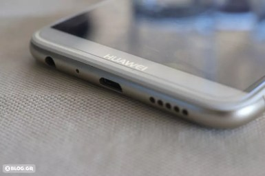 Huawei P Smart hands on 7