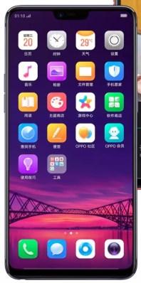 Oppo R15 camera home screen