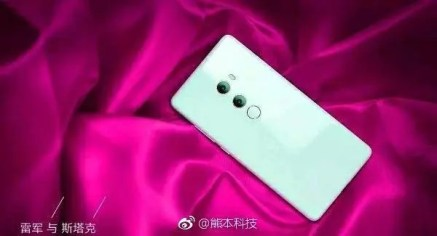 Xiaomi Mi MIX 2S leak (2)