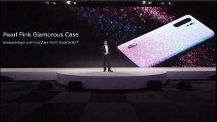 Huawei P30 4