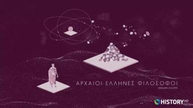 COSMOTE HISTORY HD Arxaioi Ellines Filosophoi