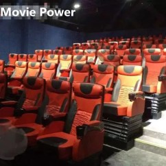 Theatre Room Chairs Christmas Dining Chair Covers Australia Luxury Fiberglass Large 3d 4d 5d 9d Movie Cinema Project