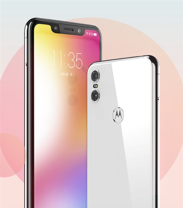 Motorola P30 Play front and back render