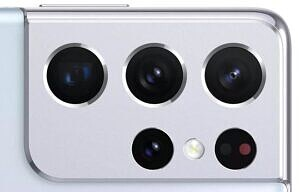 Galaxy S21 Ultra rear cameras