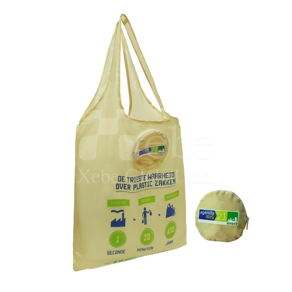 造型環保袋, 訂造環保袋,集比訂造禮品