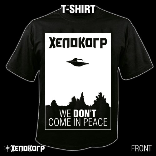 """XENOKORP """"I Want to Believe"""" T-SHIRT [Front]"""
