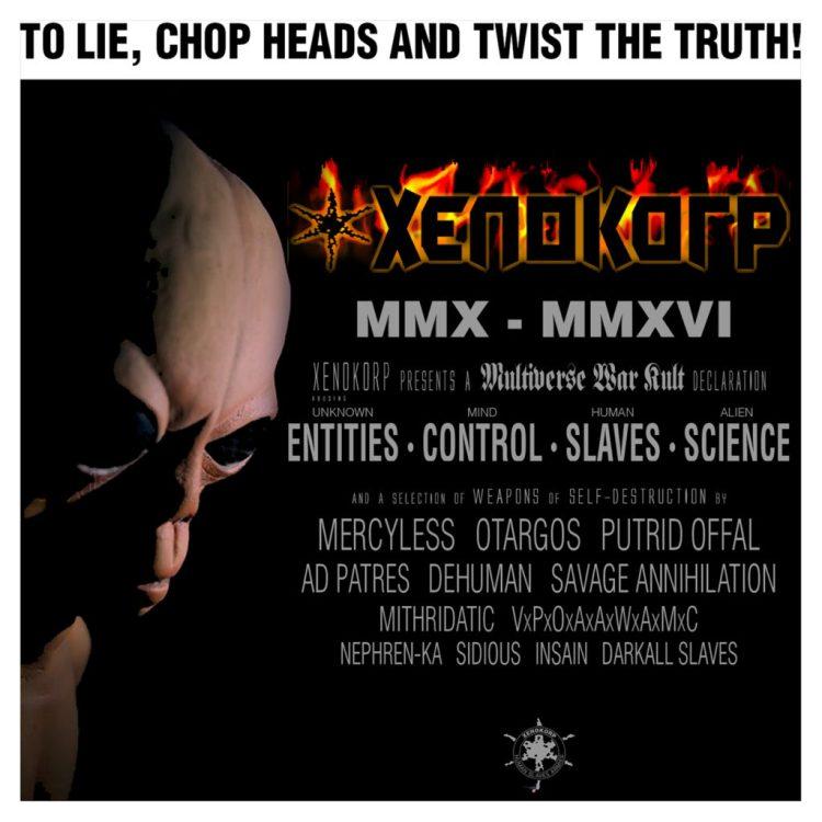 "V/A ""Multiverse War Kult I: MMX-MMXVI (a Farewell to Kaotoxin)"" DIGITAL"