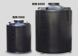 耐熱タンク 200L~5000L | ゼビオプラスト株式會社 - プラスチック ...
