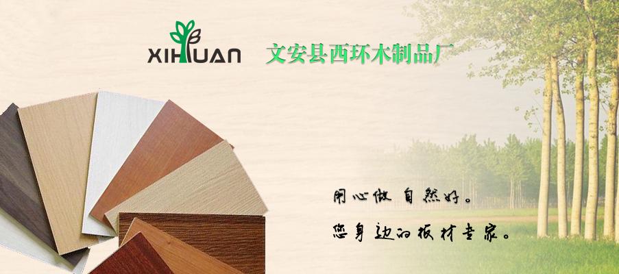 banner中文 – xihuan wood / Grand Dikun