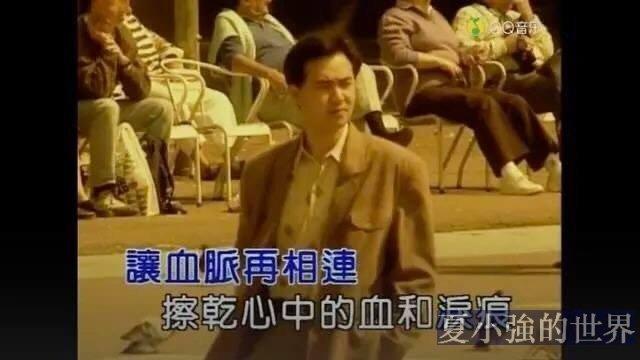 消失的童安格,你還記得嗎?   夏小強的世界 xiaxiaoqiang.net