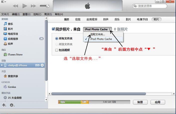 iphone 4s照片圖庫刪除|- iphone 4s照片圖庫刪除| - 快熱資訊 - 走進時代