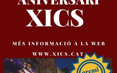 Concurs pel disseny del logo del 30è aniversari