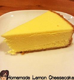 homemade-lemon-cheesecake-1