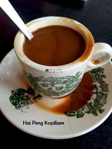海滨咖啡店 Hai Peng Kopitiam