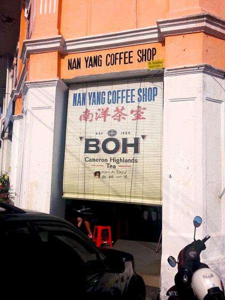 Nan yang coffee shop