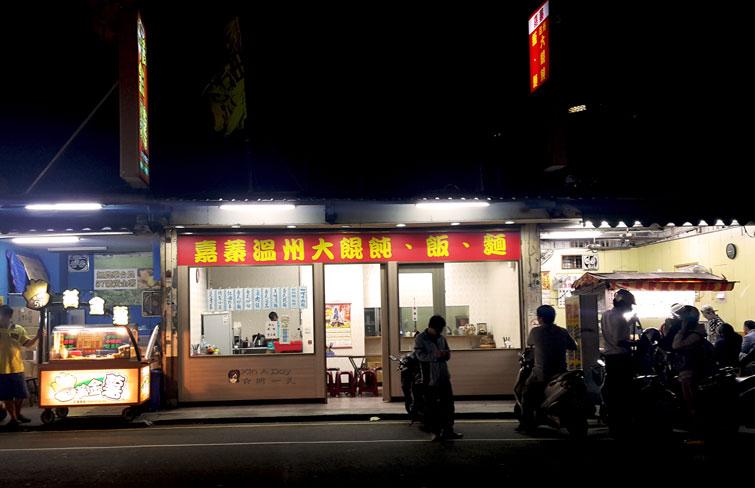 blog-dumpling-soup-2