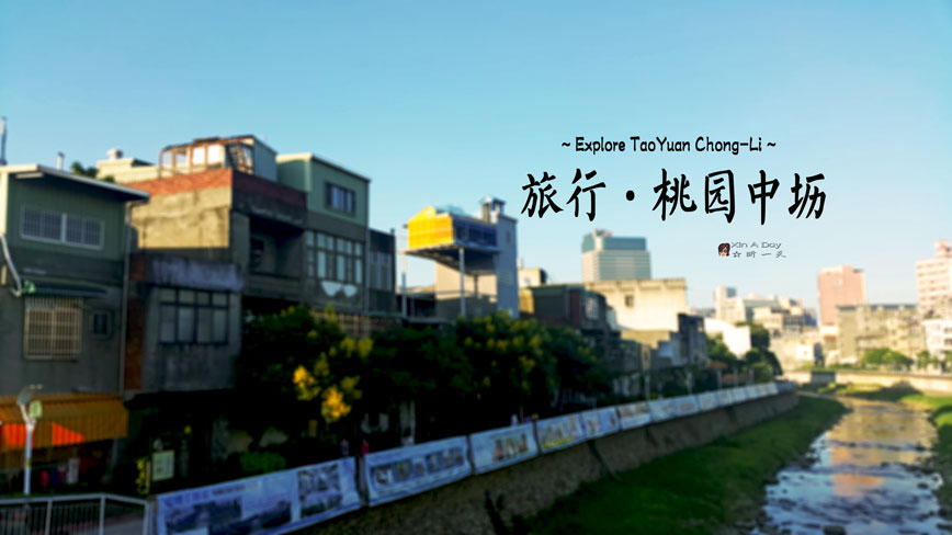 blog-tao-yuan-cover