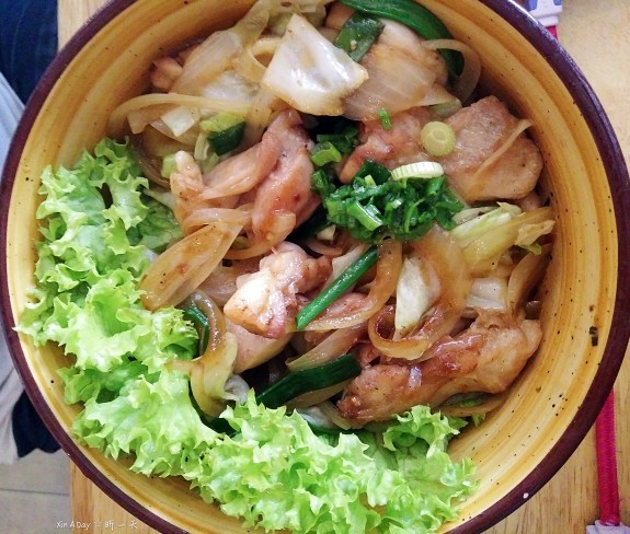 Shogayaki Chicken