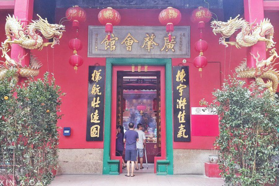 关帝庙 (GuanDi Temple)(0)-01