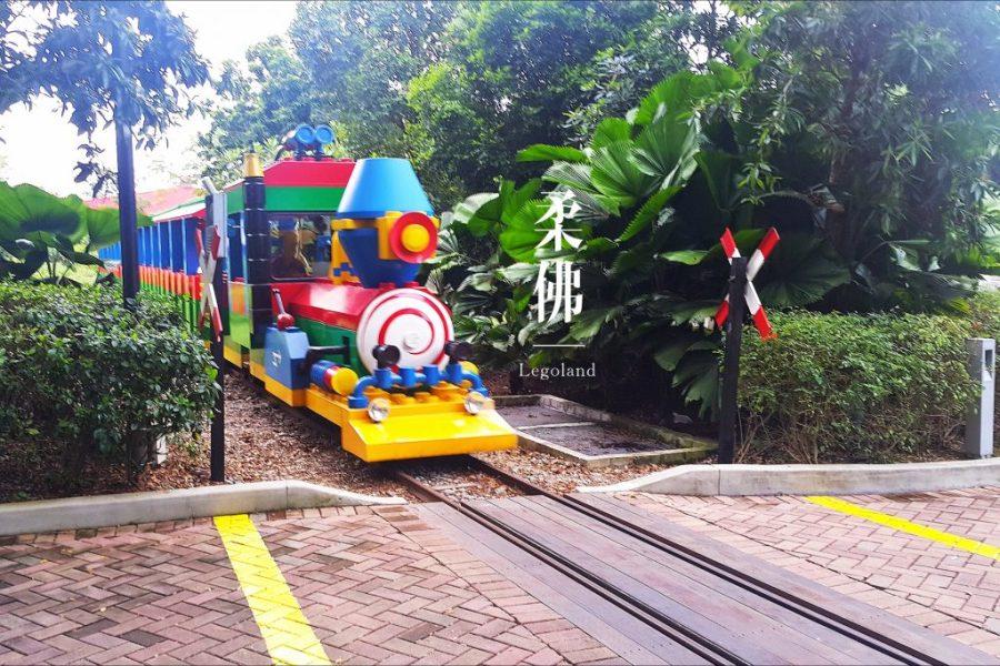 ❤ Legoland @ Johor Bahru ❤