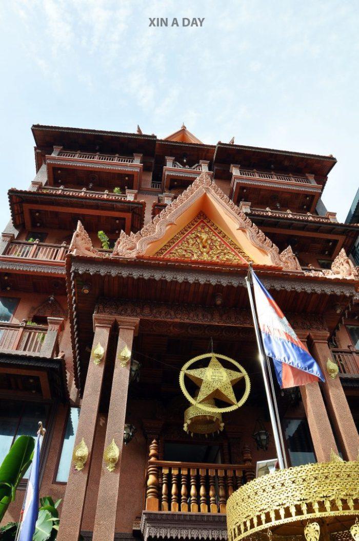 Okay 1 Villa Siem Reap