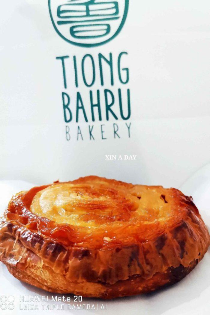 Tiong Bahru Bakery @ Tiong Bahru