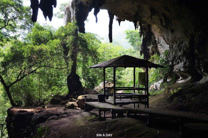 Niah Cave