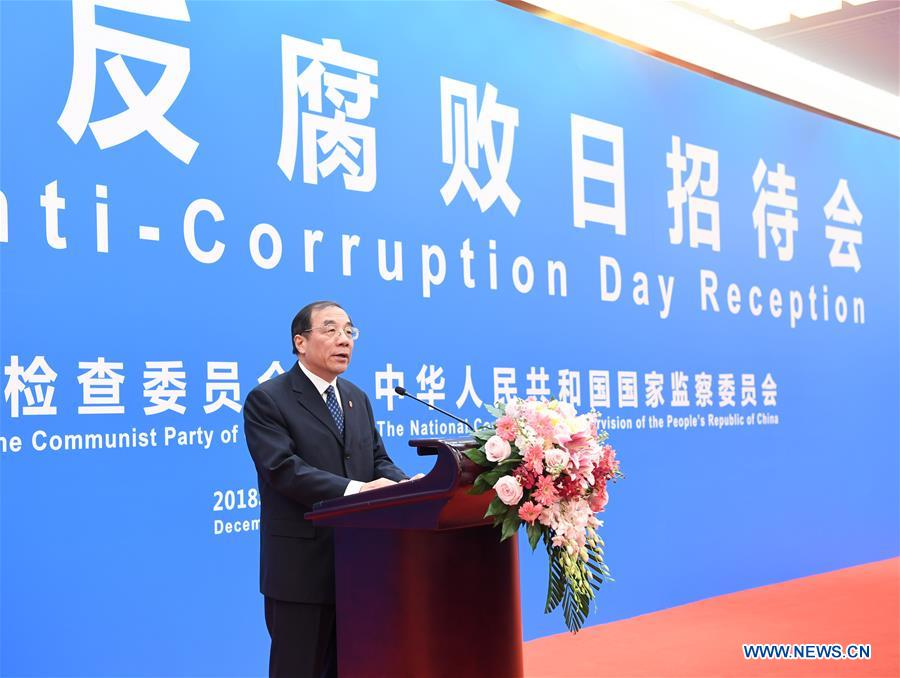 CHINA-BEIJING-YANG XIAODU-ANTI-CORRUPTION DAY-RECEPTION (CN)