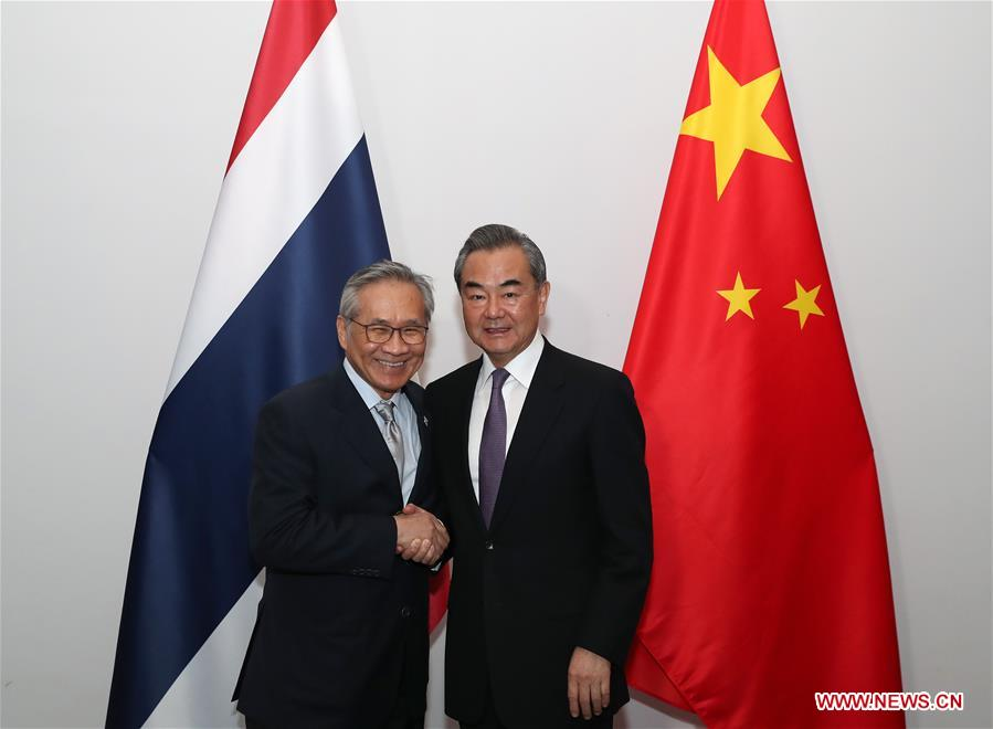 LAOS-CHINA-WANG YI-THAILAND-FM-MEETING