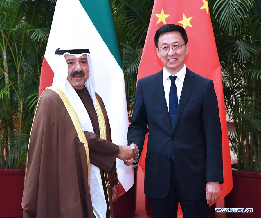 CHINA-BEIJING-HAN ZHENG-KUWAIT OFFICIAL-MEETING (CN)