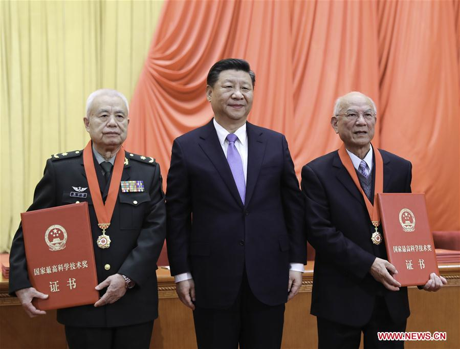 CHINA-BEIJING-TOP SCIENCE AWARD (CN)